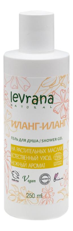 Гель для душа Иланг-иланг Ylang-Ylang Shower Gel: Гель 250мл гель для душа energizing shower gel green tea гель для душа 250мл