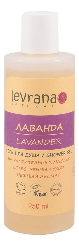 Фото - Гель для душа Лаванда Lavander Shower Gel: Гель 250мл гель для душа лаванда lavander shower gel гель 50мл