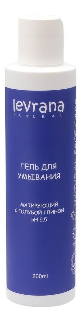 Купить Матирующий гель для умывания с голубой глиной: Гель 200мл, Levrana