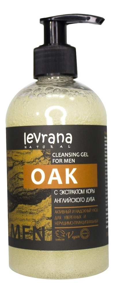 Купить Гель для умывания с экстрактом коры английского дуба Oak Cleansing Gel For Men 300мл, Levrana