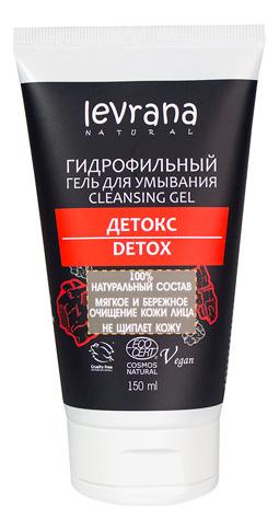 Купить Гидрофильный гель для умывания с сажей японского дуба Detox Cleansing Gel 150мл, Levrana