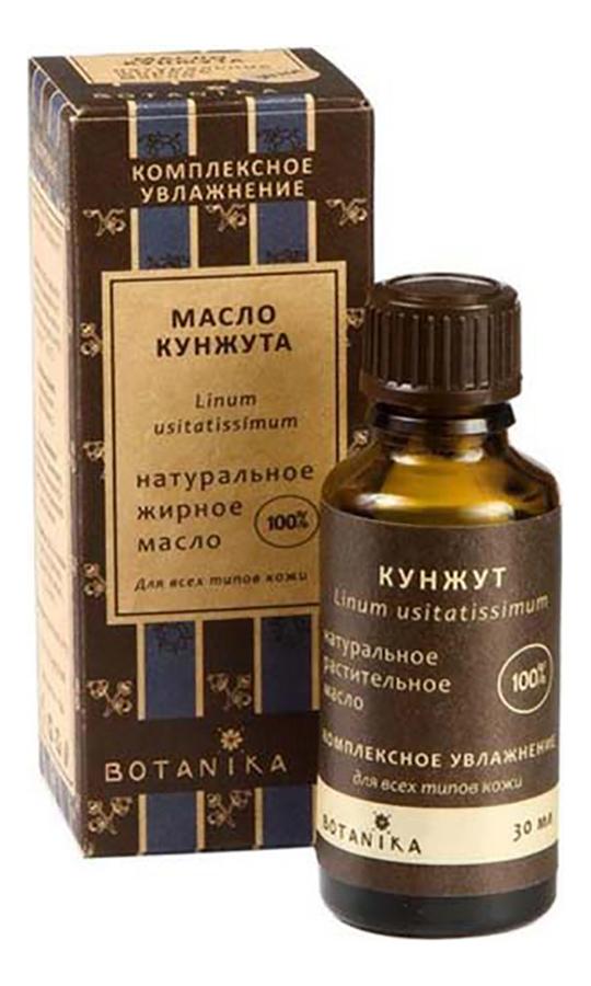 Натуральное жирное масло Кунжут 100% Linum Usitatissimum Oil 30мл недорого