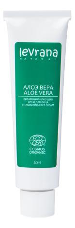 Витаминизирующий крем для век Алоэ вера Vitaminizing Eye Cream 15мл холи ленд крем для век