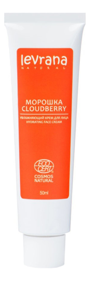 Увлажняющий крем для лица Морошка Cloudberry Hydrating Face Cream 50мл фото