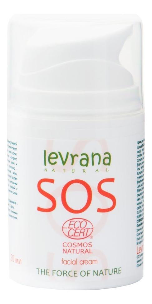 Крем для лица SOS Facial Cream 50мл