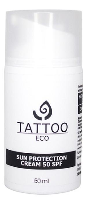 Крем для тела солнцезащитный Tattoo Eco Sun Protection Cream SPF50 50мл