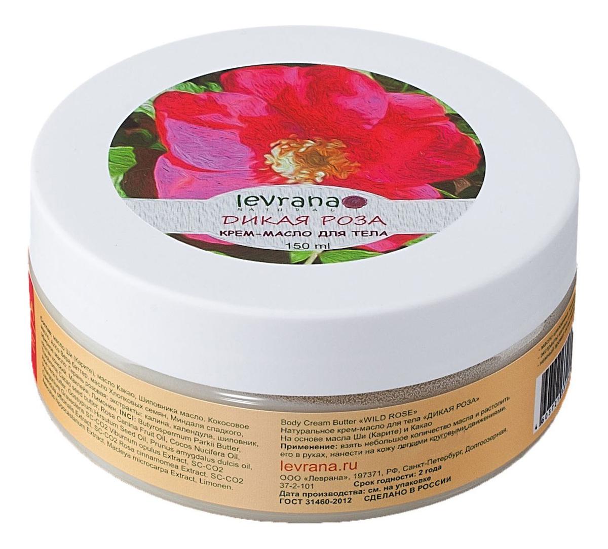Купить Крем-масло для тела Дикая роза Wild Rose Body Cream Butter 150мл, Levrana