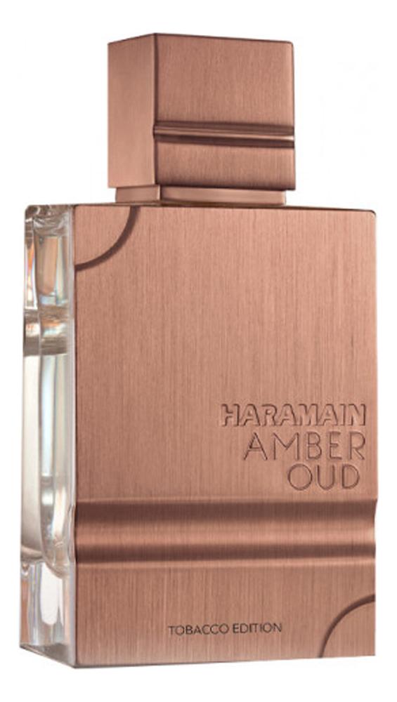 Al Haramain Perfumes Amber Oud Tobacco Edition: парфюмерная вода 60мл тестер al abd al ram ibn ibn hudhayl kitb ayn al adab wa al siysah wa zayn al asab wa al riysah arabic edition