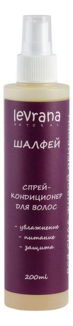 Купить Спрей-кондиционер для волос Шалфей: Спрей-кондиционер 200мл, Levrana