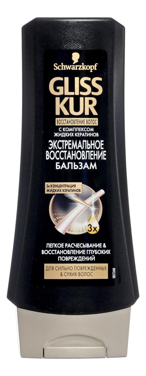 Купить Бальзам для волос Экстремальное восстановление: Бальзам 200мл, Gliss Kur