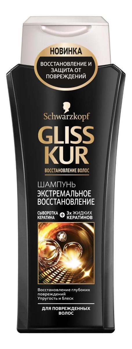 Купить Шампунь для волос Экстремальное восстановление: Шампунь 250мл, Gliss Kur