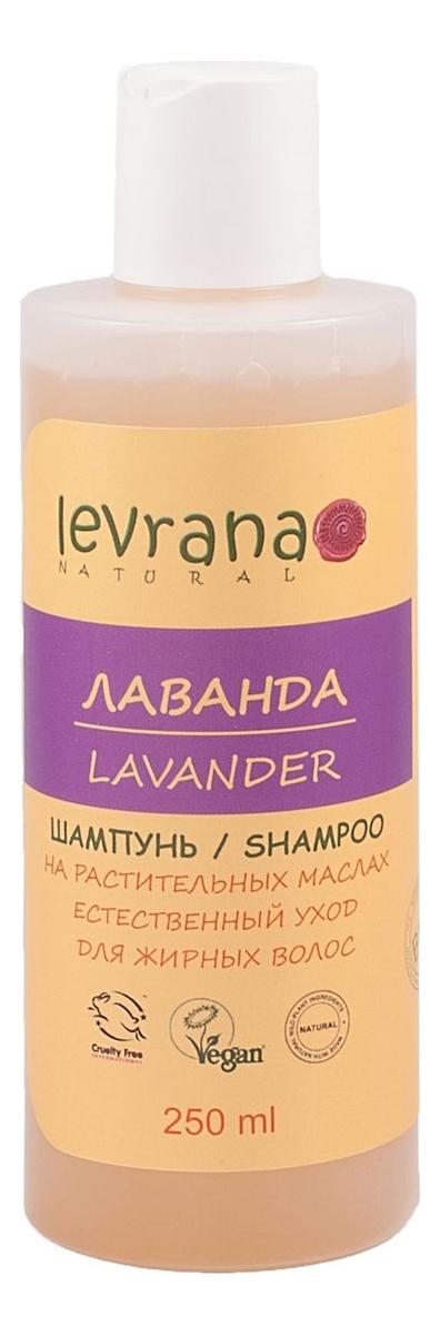 Шампунь для волос на растительных маслах Лаванда Lavander Shampoo 250мл