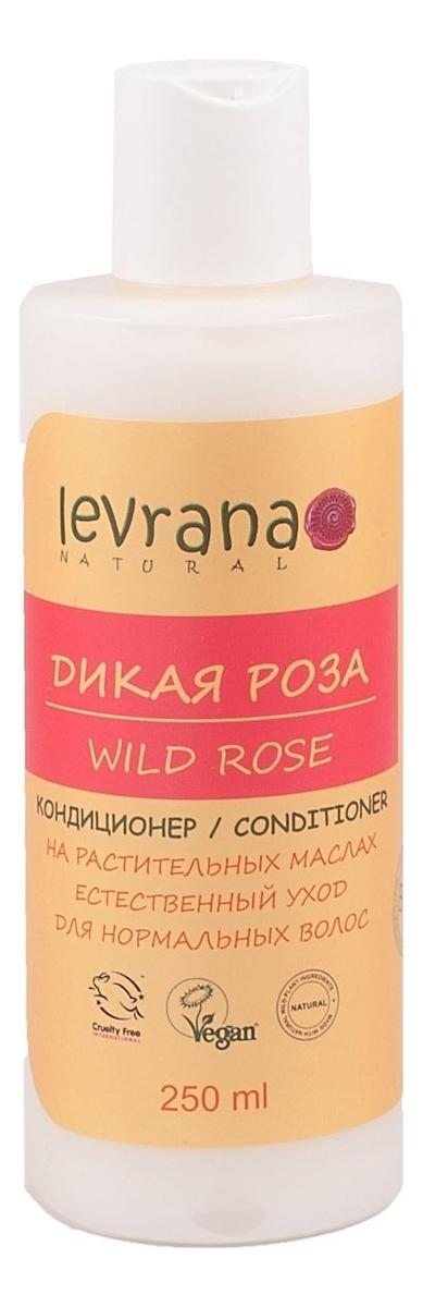 Купить Кондиционер для волос на растительных маслах Дикая роза Wild Rose Conditioner 250мл, Levrana