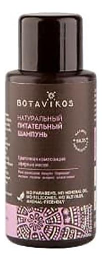 Натуральный питательный шампунь для волос: Шампунь 50мл шампунь хербал