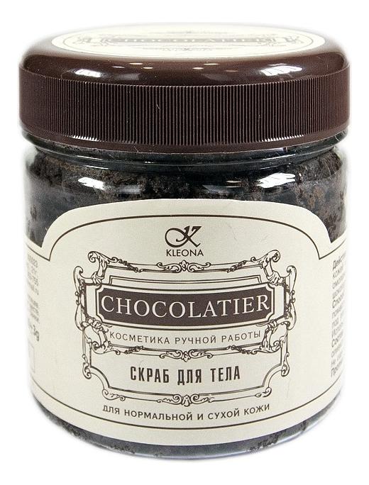 Скраб для тела Chocolatier 200г фото