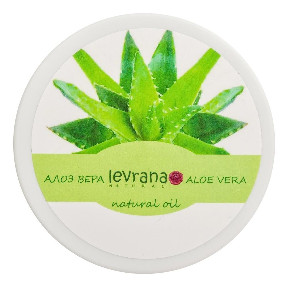 Купить Масло для тела Алоэ вера Natural Oil Aloe Vera 150мл, Levrana