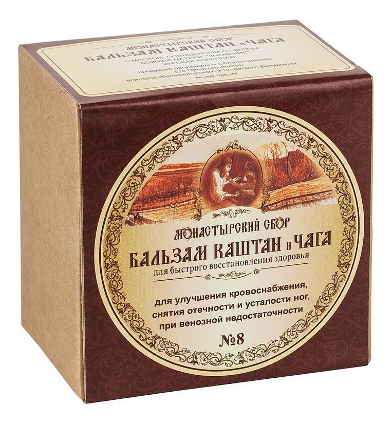 цена на Бальзам No8 Каштан и чага 50мл