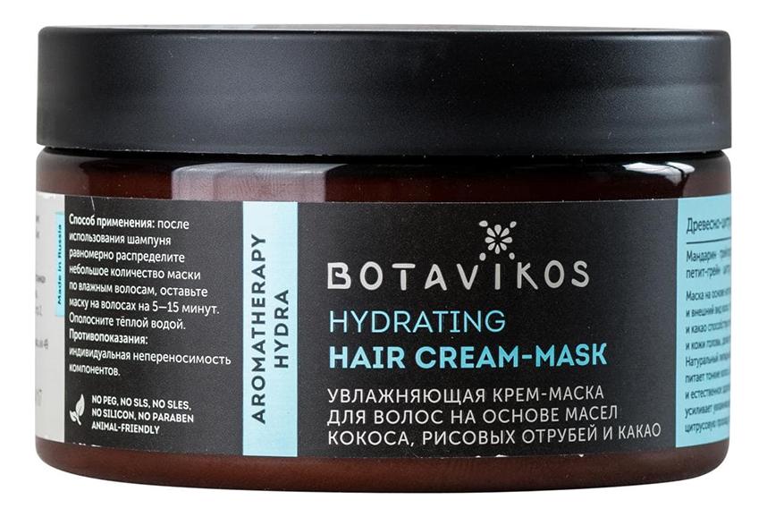 Купить Увлажняющая маска для волос Hydrating Hair Cream-Mask 250мл, Botavikos