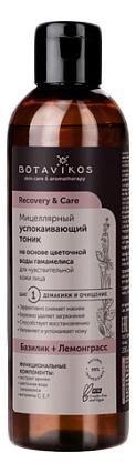 Мицеллярный успокаивающий тоник для лица Recovery & Care Micellar Soothing Tonic 200мл (базилик и лемонграсс) недорого