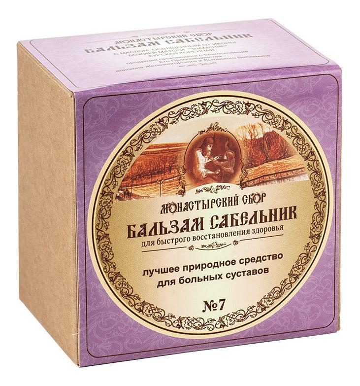 цена на Бальзам No7 Сабельник 50мл
