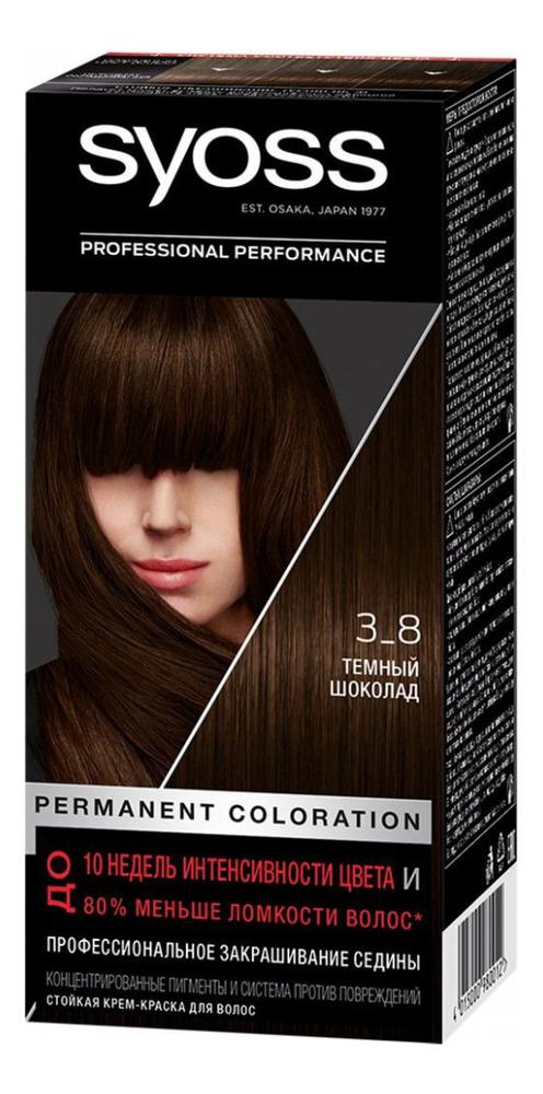 Стойкая крем-краска для волос Color Salon Plex 115мл: 3-8 Темный шоколад недорого