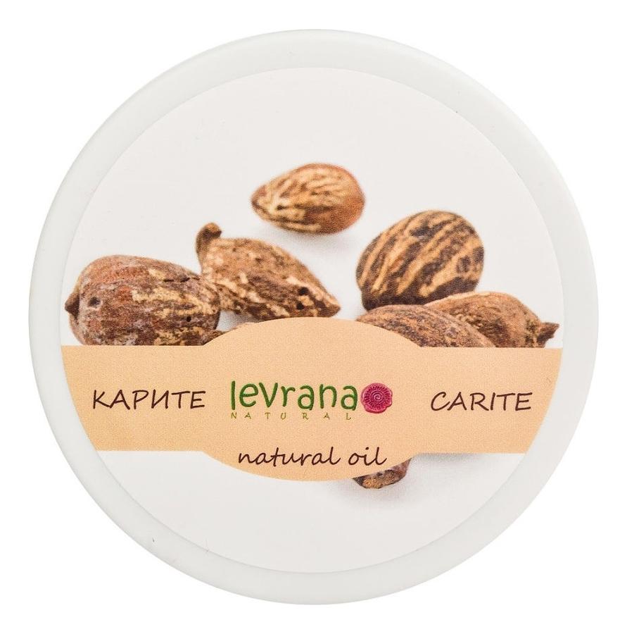 Купить Натуральное масло Карите Natural Oil Carite Butter 150мл, Levrana