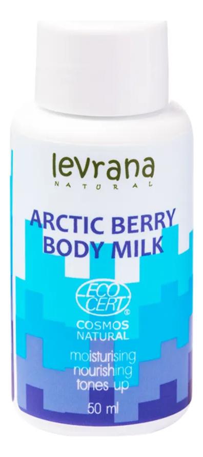 Купить Молочко для тела Арктическая ягода: Молочко 50мл, Levrana