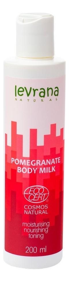 Молочко для тела Гранат: Молочко 200мл мустела молочко для новорожденных