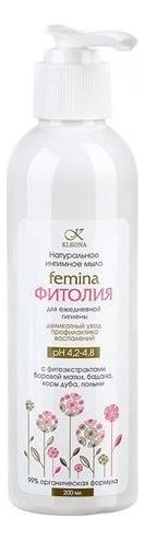 Натуральное интимное мыло Femina Фитолия 200мл kleona мыло банное с протеинами овса 120 мл