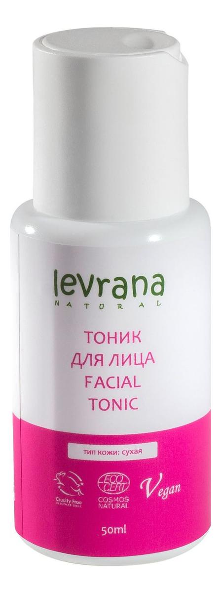 Тоник для сухой кожи лица Facial Tonic: Тоник 50мл фото