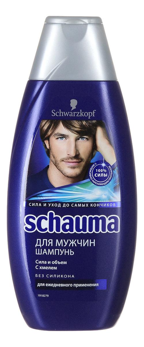 Шампунь для волос Сила и объем: Шампунь 380мл шампунь schauma объем 380мл