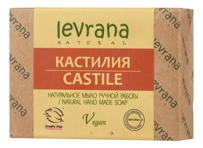 Натуральное мыло ручной работы Кастилия Castile Natural Hand Made Soap 100г