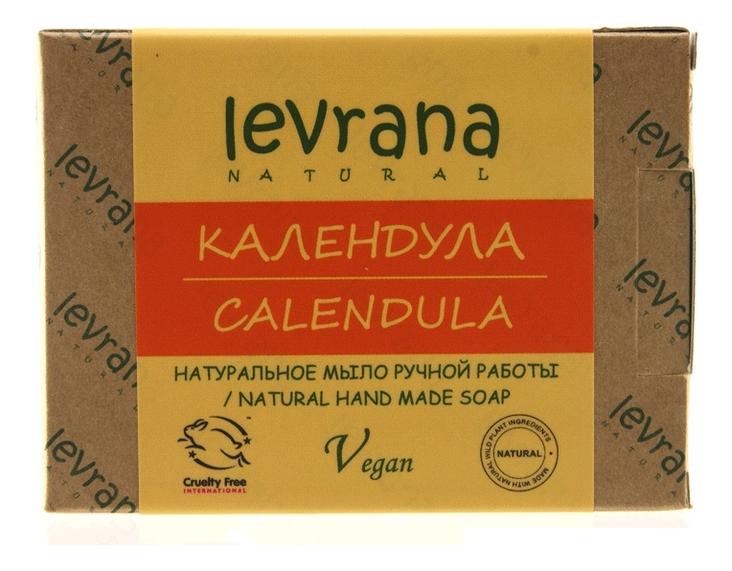 Натуральное мыло ручной работы Календула Natural Hand Made Soap Calendula 100г nicole acrylic soap seal stamp tree pattern for natural handmade soap decoration