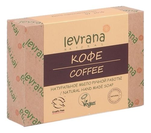Натуральное мыло ручной работы Кофе Natural Hand Made Soap Coffee 100г