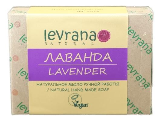 Натуральное мыло ручной работы Лаванда Natural Hand Made Soap Lavender 100г