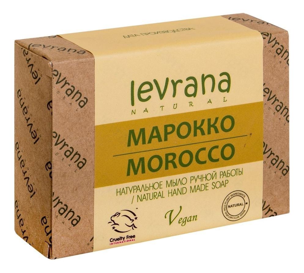 Натуральное мыло ручной работы Марокко Natural Hand Made Soap Morocco 100г