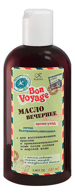 Масло Вечернее Bon Voyage 100мл