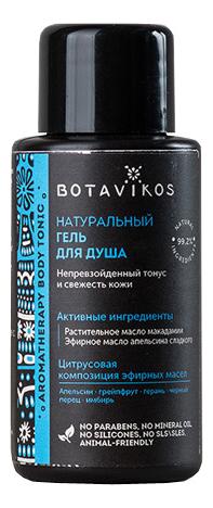 Натуральный гель для душа Aromatherapy Body Tonic: Гель 50мл