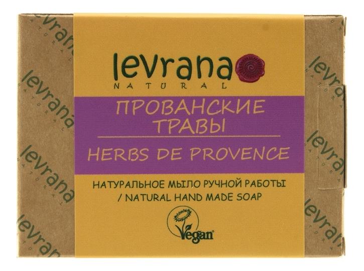 Натуральное мыло ручной работы Прованские травы Natural Hand Made Soap Herbs De Provence 100г