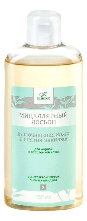 Купить Мицеллярный лосьон для очищения кожи и снятия макияжа No3 150мл, KLEONA