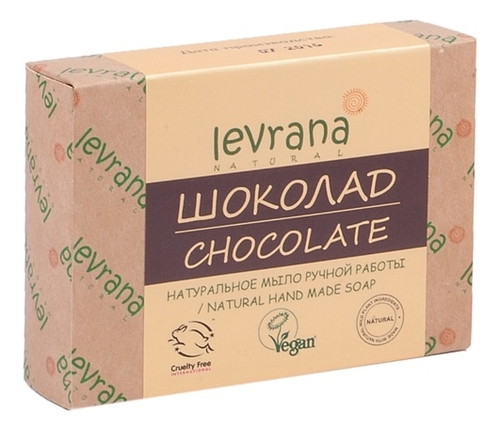 Натуральное мыло ручной работы Шоколад Natural Hand Made Soap Chocolate 100г