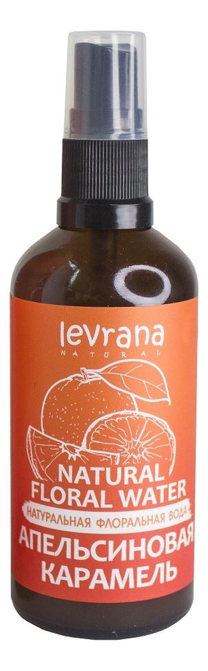 Купить Натуральная флоральная вода Апельсиновая карамель Natural Floral Water 100мл, Levrana
