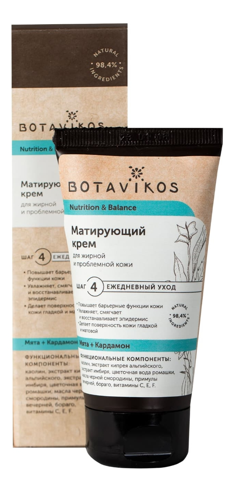 Купить Матирующий крем для лица Nutrition & Balance Matting Cream 50мл (мята и кардамон), Матирующий крем для лица Nutrition & Balance Matting Cream 50мл (мята и кардамон), Botavikos