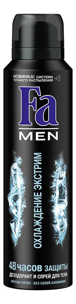 Дезодорант-спрей Охлаждение экстрим Men 150мл дезодорант спрей get ready for her deodorant spray 150мл дезодорант 150мл