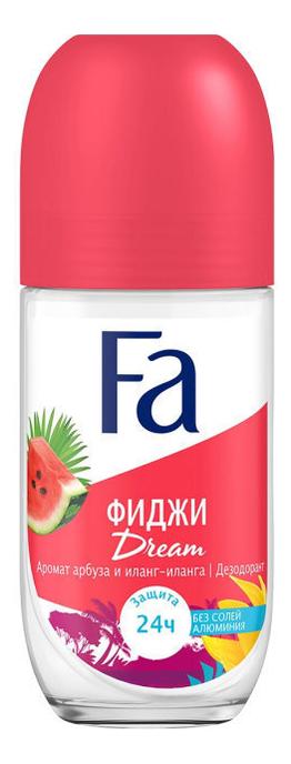 Шариковый дезодорант Ритмы острова Фиджи Dream 50мл дезодорант шариковый fa чувственная роза 50 мл