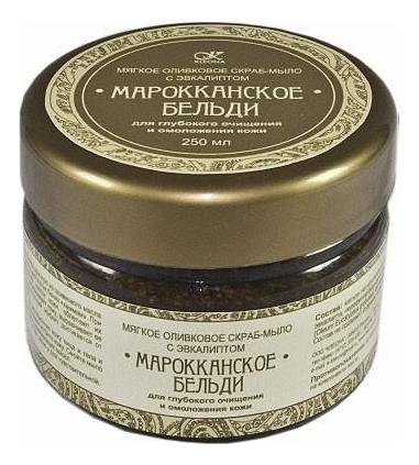 Мягкое оливковое скраб-мыло для лица и тела с эвкалиптом Марокканское бельди 250мл kleona мыло банное с протеинами овса 120 мл
