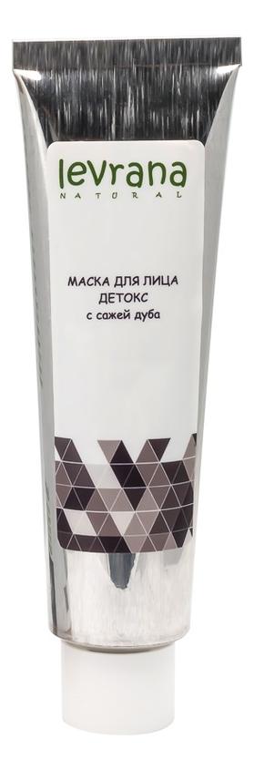 Купить Маска для лица с сажей дуба Детокс 50мл, Levrana