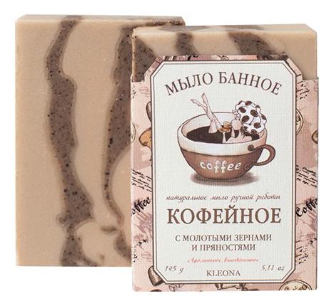 Мыло банное Кофейное 145г kleona мыло банное с протеинами овса 120 мл
