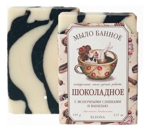 Мыло банное Шоколадное 145г kleona мыло банное с протеинами овса 120 мл