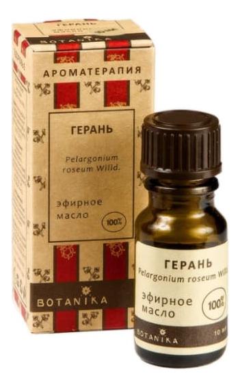Эфирное масло Герань 100% Pelargonium Graveolens 10мл